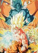 Dragon Ball Z Movie 8: The Legendary Super Saiyan