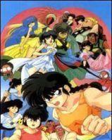 Ranma ½: Nihao My Concubine