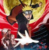 Naruto Shippūden: Blood Prison