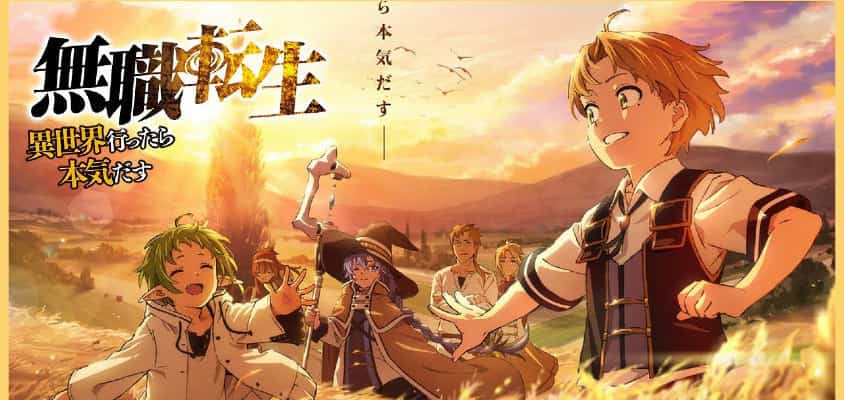 Mushoku Tensei: Jobless Reincarnation - 3. Promo-Video zum Anime